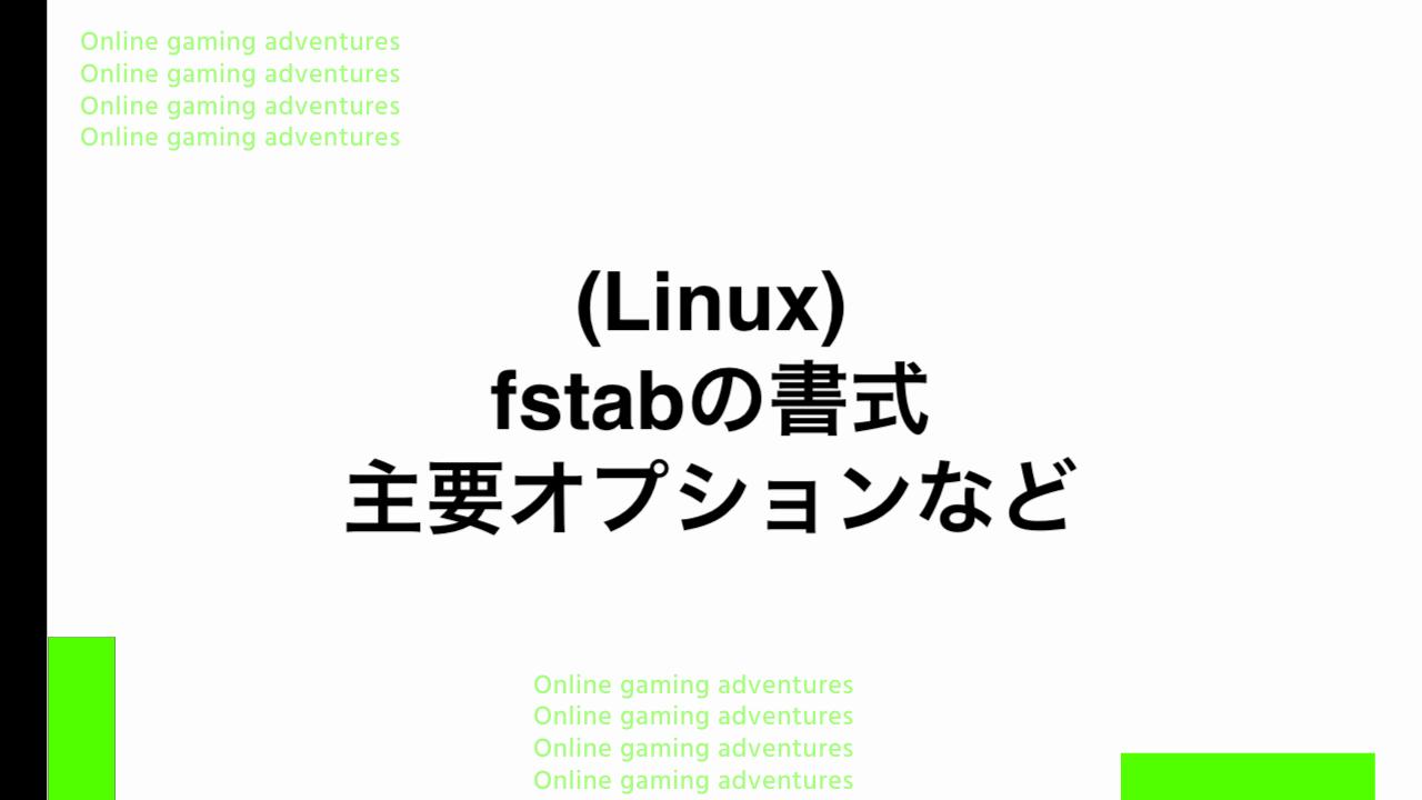 linux-fstab-option