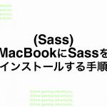 macbook-sass-install