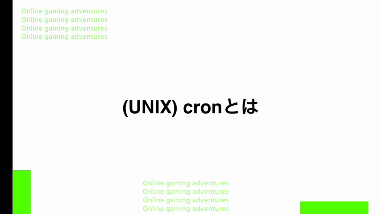 unix-cron