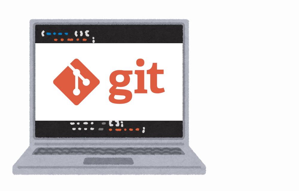 git-image