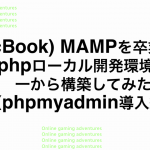 install-phpadmin