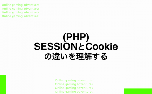 session-cookie