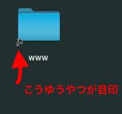 symbolic-link-icon
