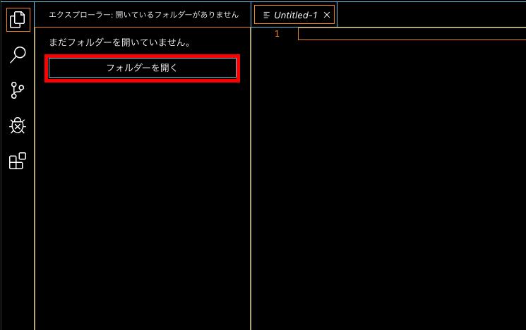 vscode-open-directory