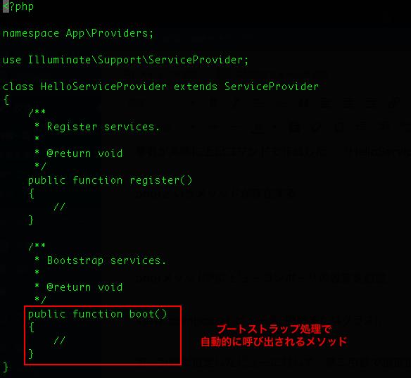 serviceprovider-boot