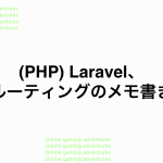 laravel-routing