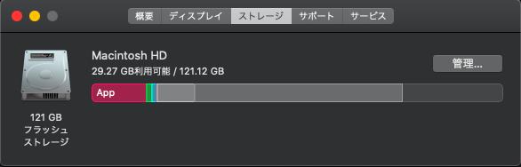 macbook-hdd-capacity