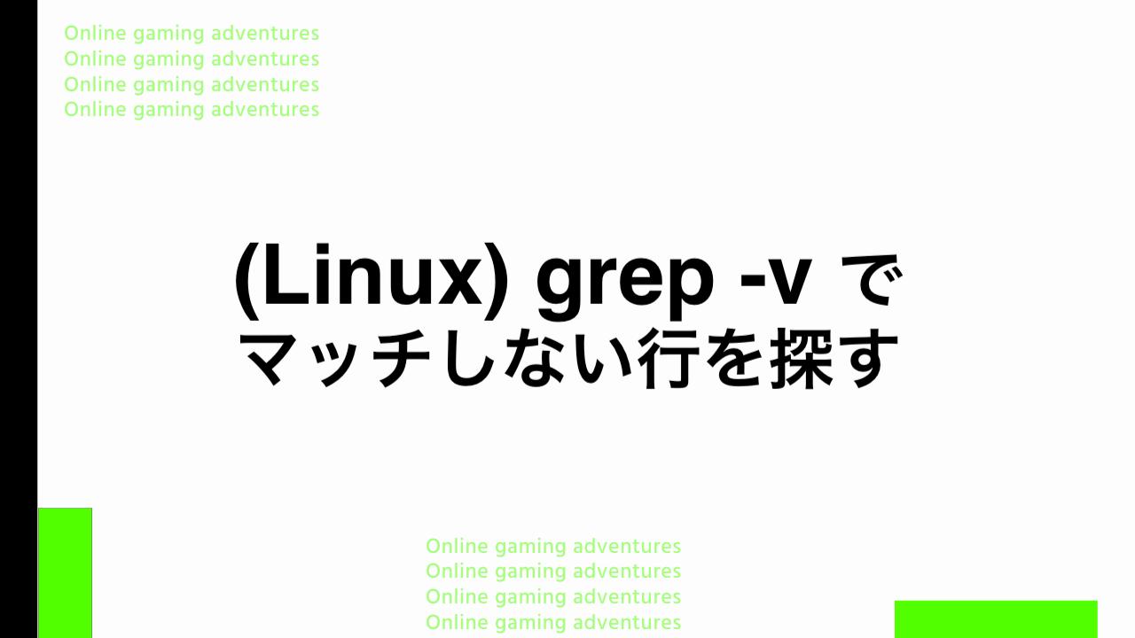 linux-grep-v
