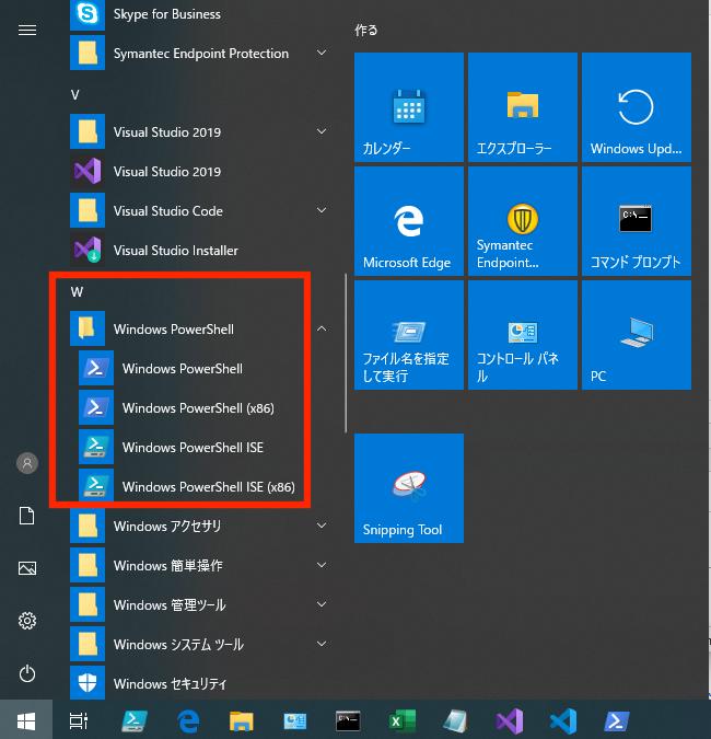 boot-windows-power-shell