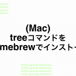 mac-install-tree-command