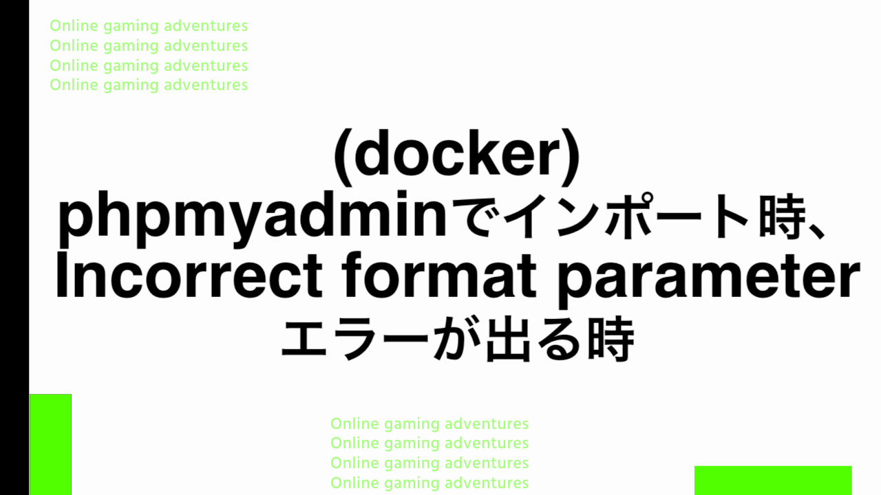 incorrect-format-parameter-phpmyadmin
