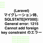 laravel-migration-foreign-key-constraint