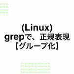 linux-command-grep-group