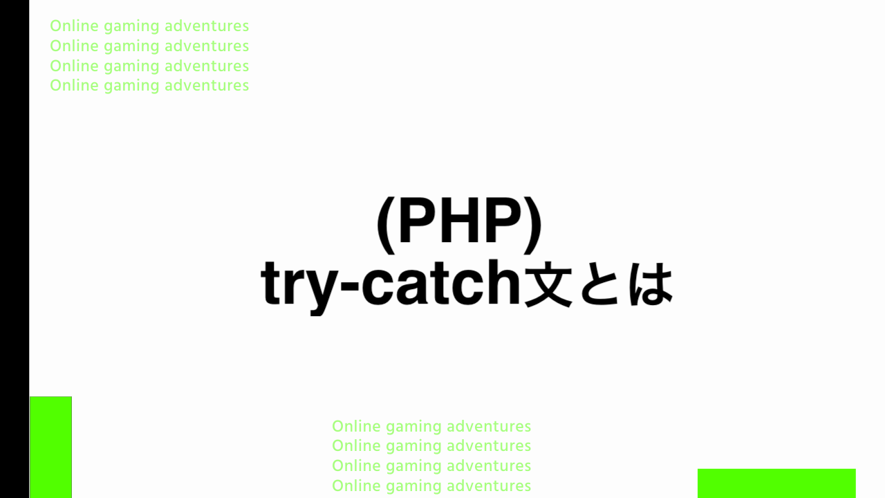 php-try-catch