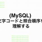 mysql-character-set-collation