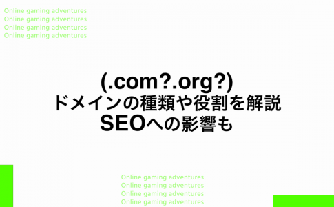 domain-type-effect