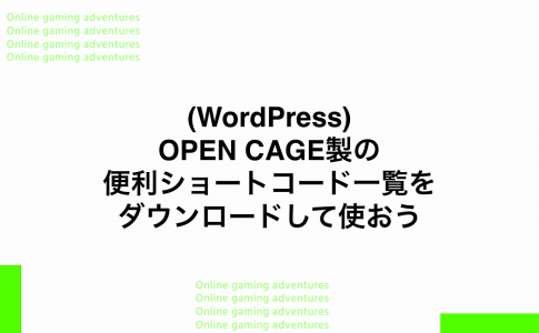 install-open-cage-short-code