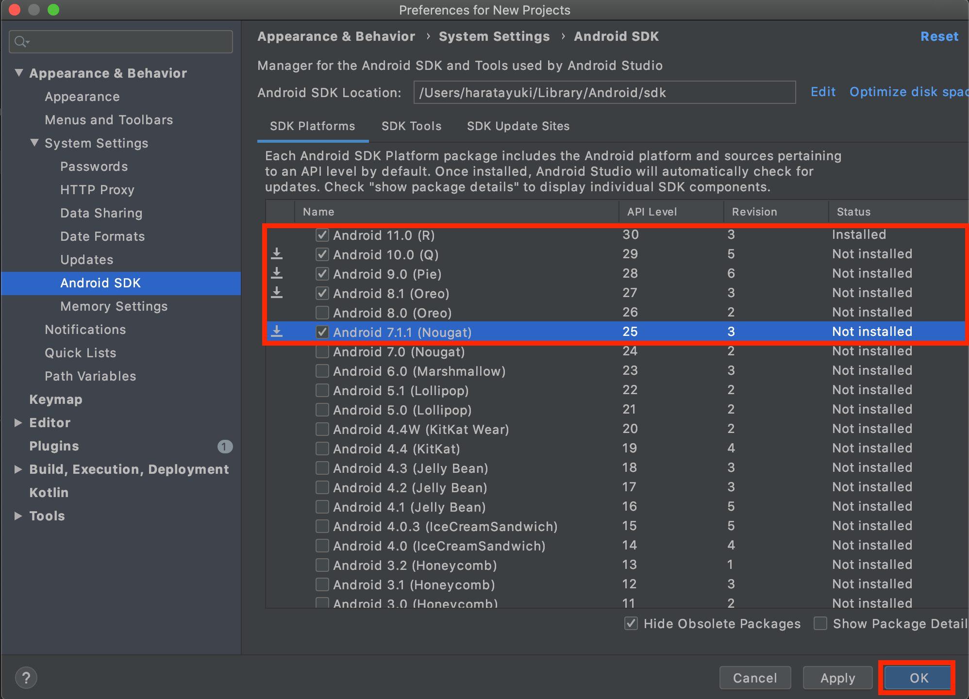ダウンロード対象Android SDK選択画面