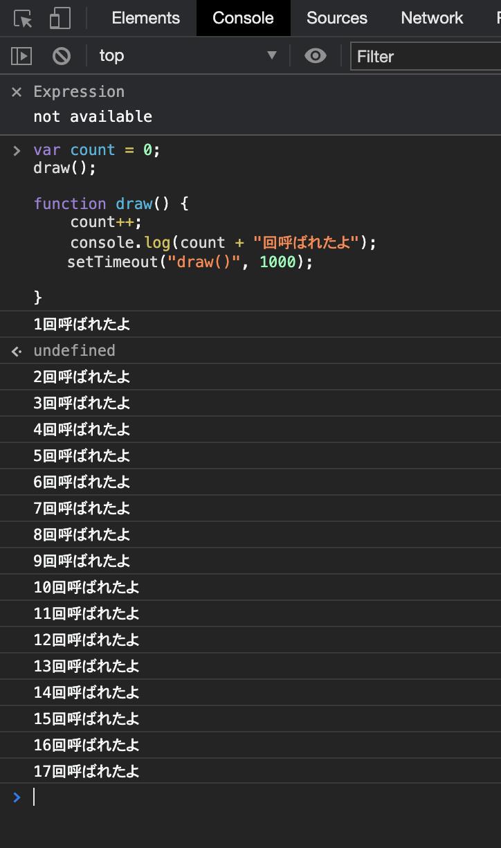 javascript-settimeout関数実行結果