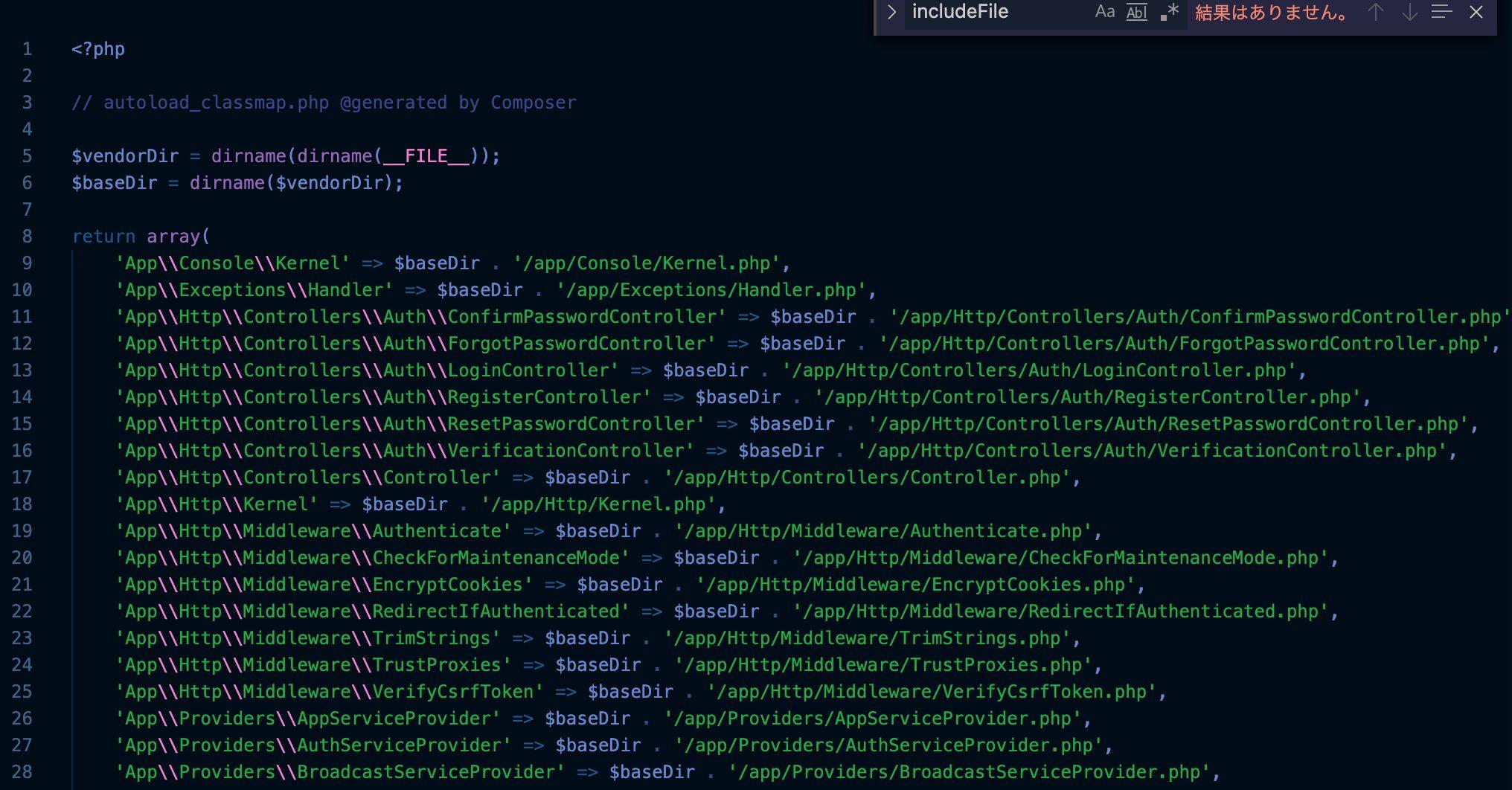 vender/composer/autoload_classmap.php