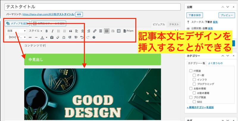 ブログの始め方の説明画像